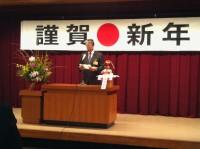 新年H24 1月6日 新年交礼会 004.jpg