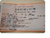 ZED (5).JPG