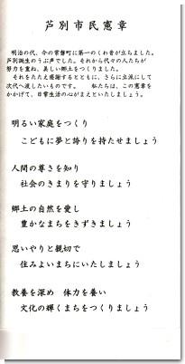kennsyo-.jpg