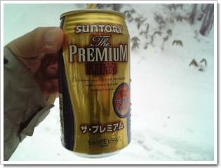 201124-009②.jpg