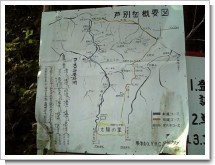 ashibetsudake200915-027.jpg