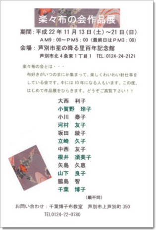 rarafu_001.jpg