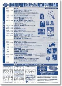 s_shoukou2.jpg