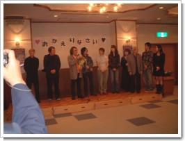 2007_1110ブログ0010.JPG