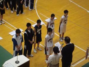芦別中学校 バスケ