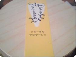 SA390278.JPG